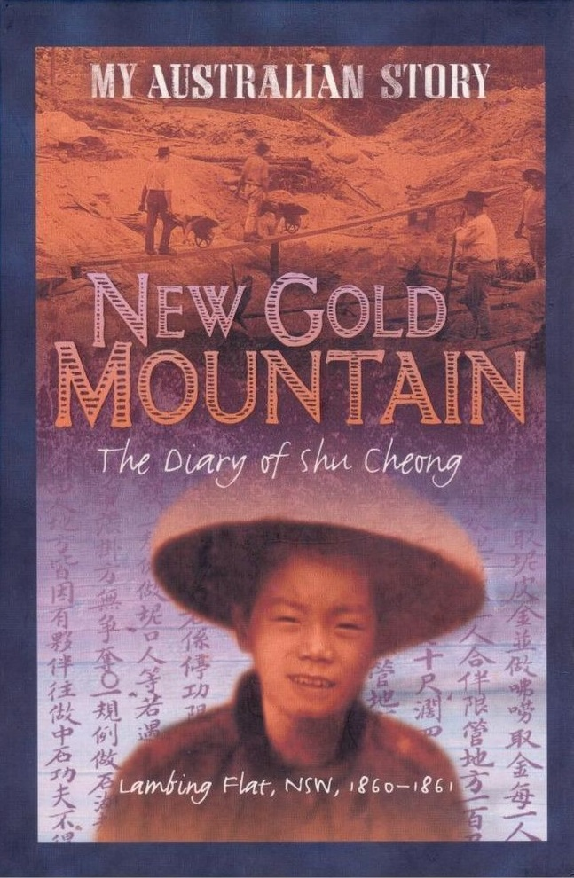 New Gold Mountain - Production Cover