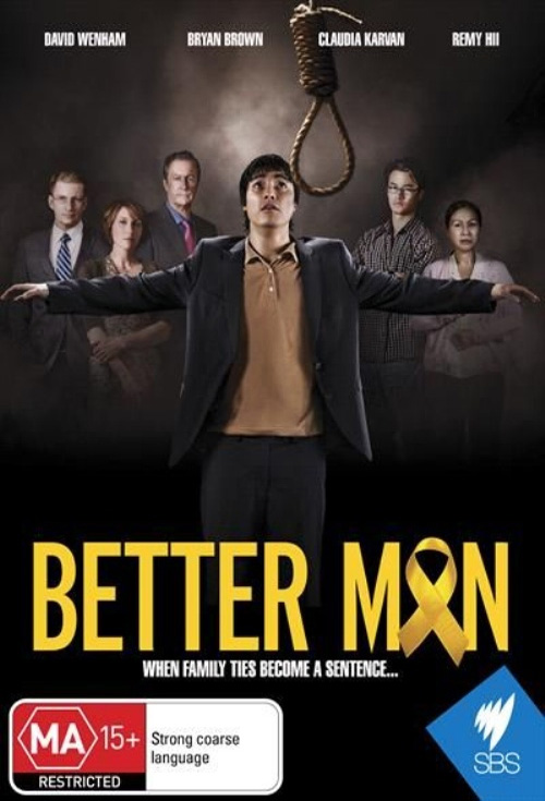 Better Man - Production Cover