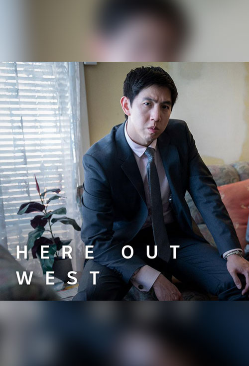 Here Out West - Production Cover